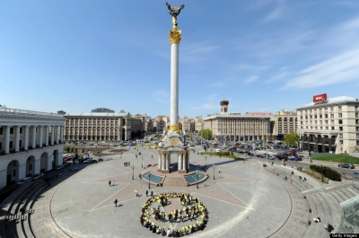 New project awarded: Study of EU Bilateral Assistance to Ukraine Post Maidan